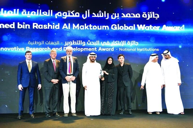 دبي تقدم جائزة عالمية للمياه