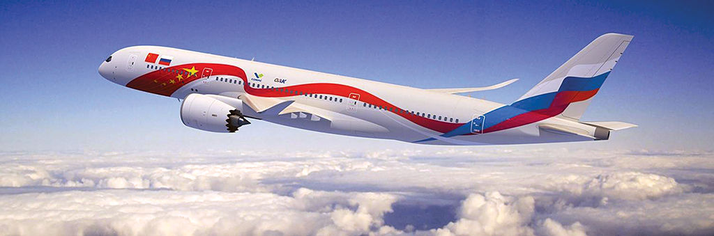 الصين وروسيا تتعاونان على صنع الجيل التالي من طائرة جمبو النفاثة