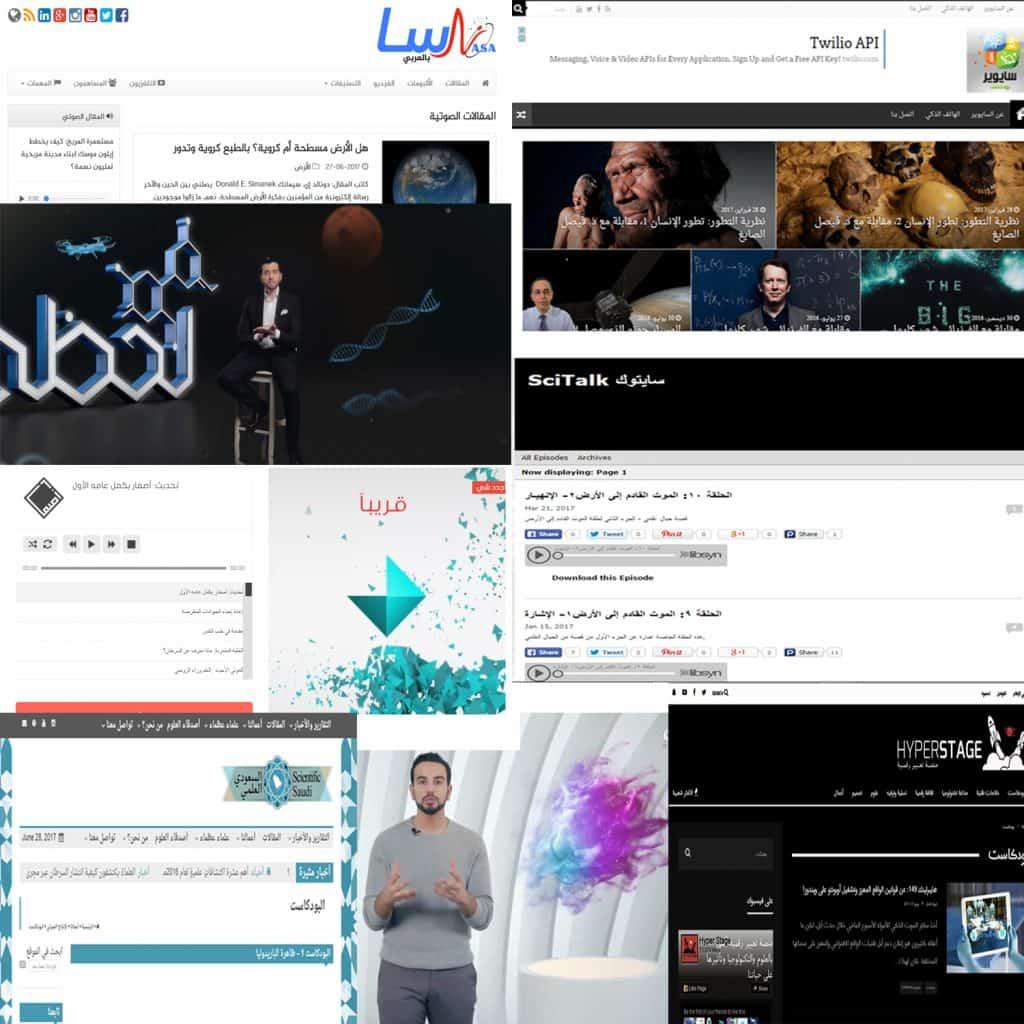 الشباب العربي يبث العلوم صوتاً وصورةً عبر المنصات الرقمية
