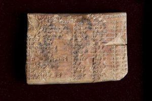 هذا اللوح الأثري الغامض قد يعلمنا أشياء جديدة عن الرياضيات