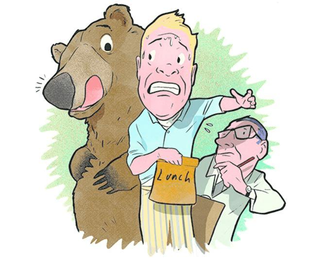 هل للخوف رائحة عند البشر؟