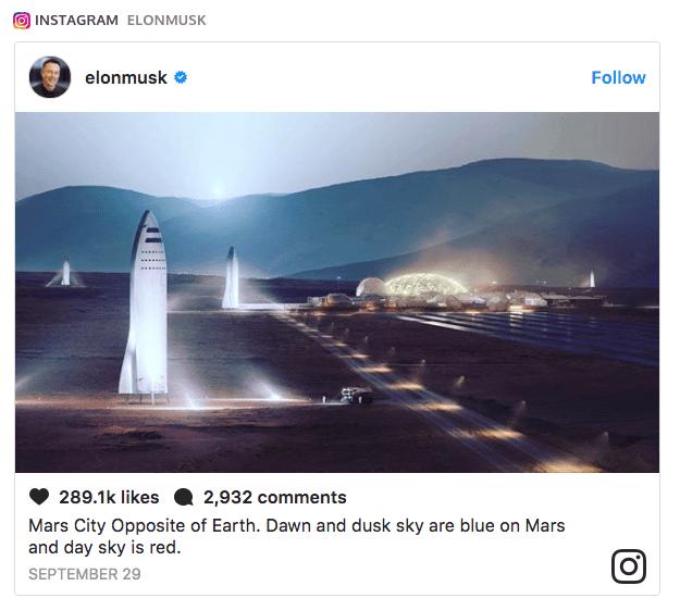 جهة الوصول: المريخ