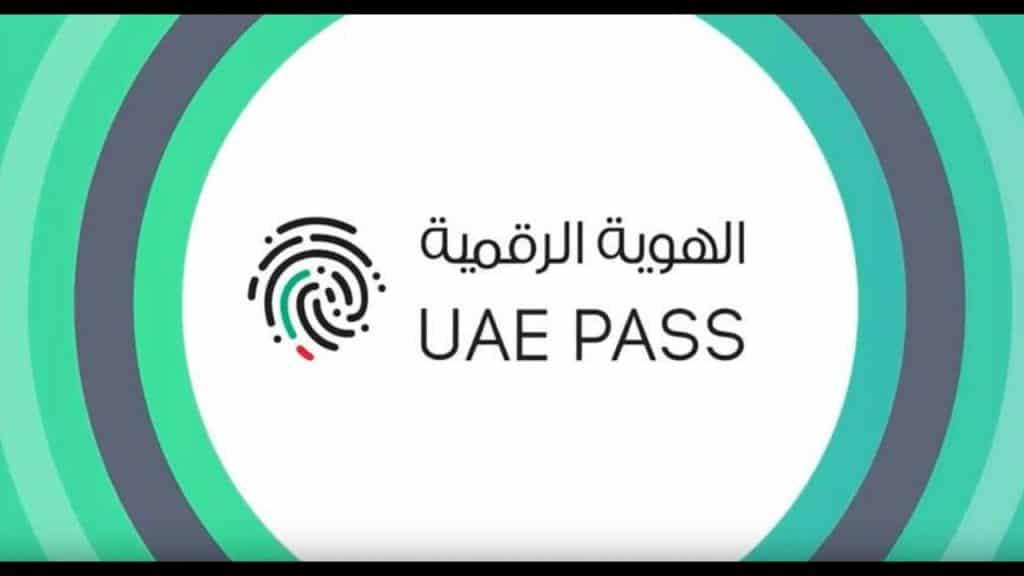 الإمارات العربية المتحدة تطلق أول هوية رقمية
