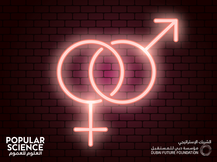انفوجرافيك: تقرير منظمة الصحة العالمية عن الأمراض المنقولة جنسياً