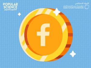 انسحاب جديد ومنافس مثالي.. هل تنهار عملة فيسبوك الرقمية قبل أن تبدأ؟