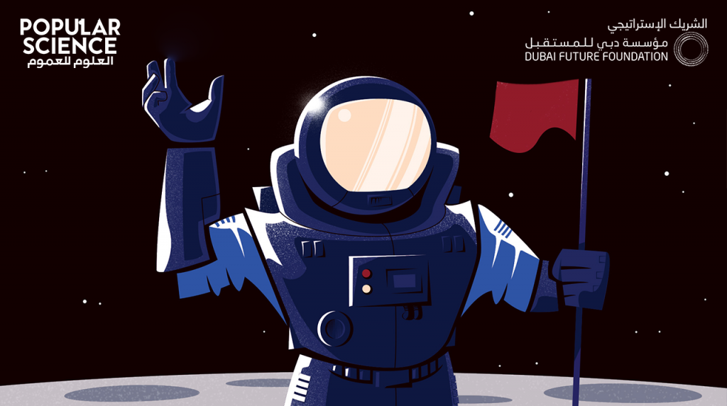 انفوجرافيك: أولى خطوات البشر على القمر