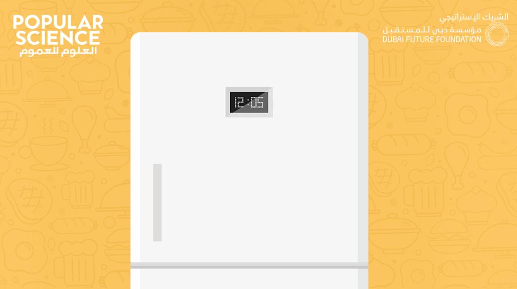 انفوجرافيك: مدة صلاحية الأطعمة في الثلاجة