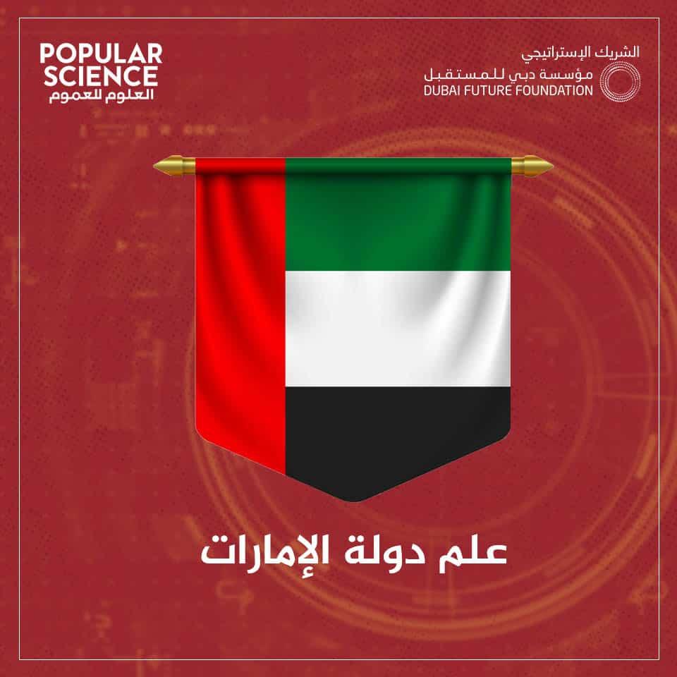 علم الإمارات, الفضاء, هزاع المنصوري