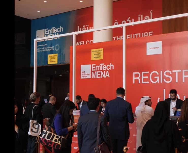 مؤتمر «إيمتيك مينا»: تقنيات ناشئة ستقود العالم