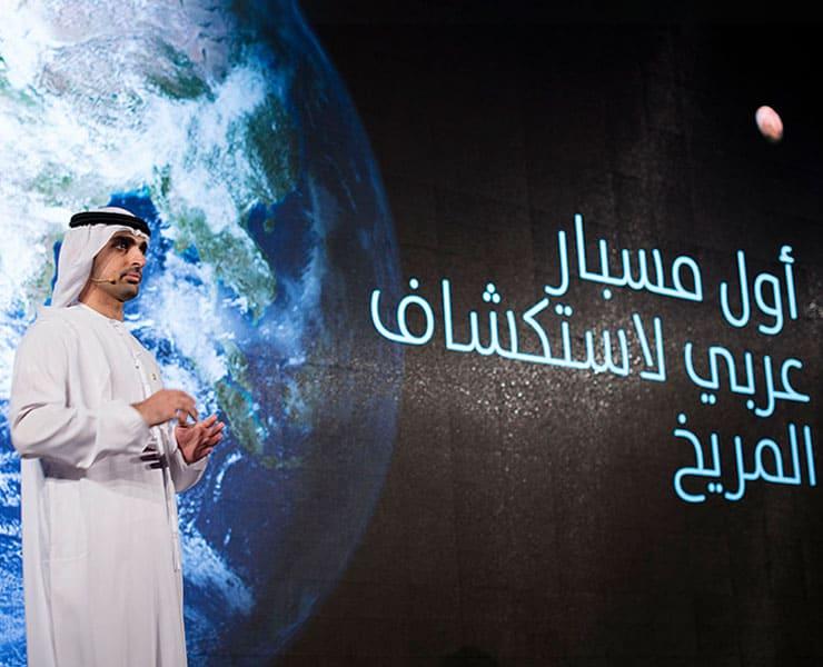 مسبار الأمل, الإمارات, وكالة الإمارات للفضاء
