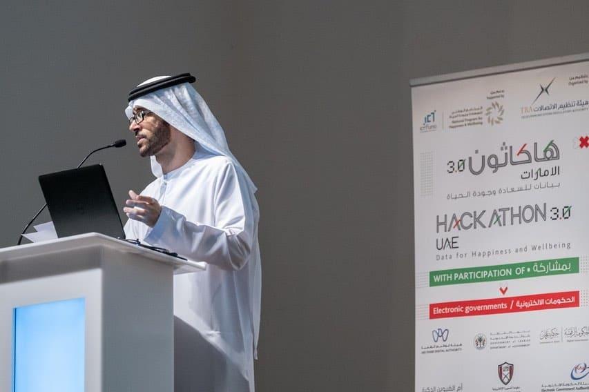هاكاثون الإمارات: وكالة الإمارات للفضاء تطلق تحدي القمر الصناعي