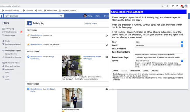 فيسبوك, تقنية, خصوصية, أمان رقمي, الإنترنت
