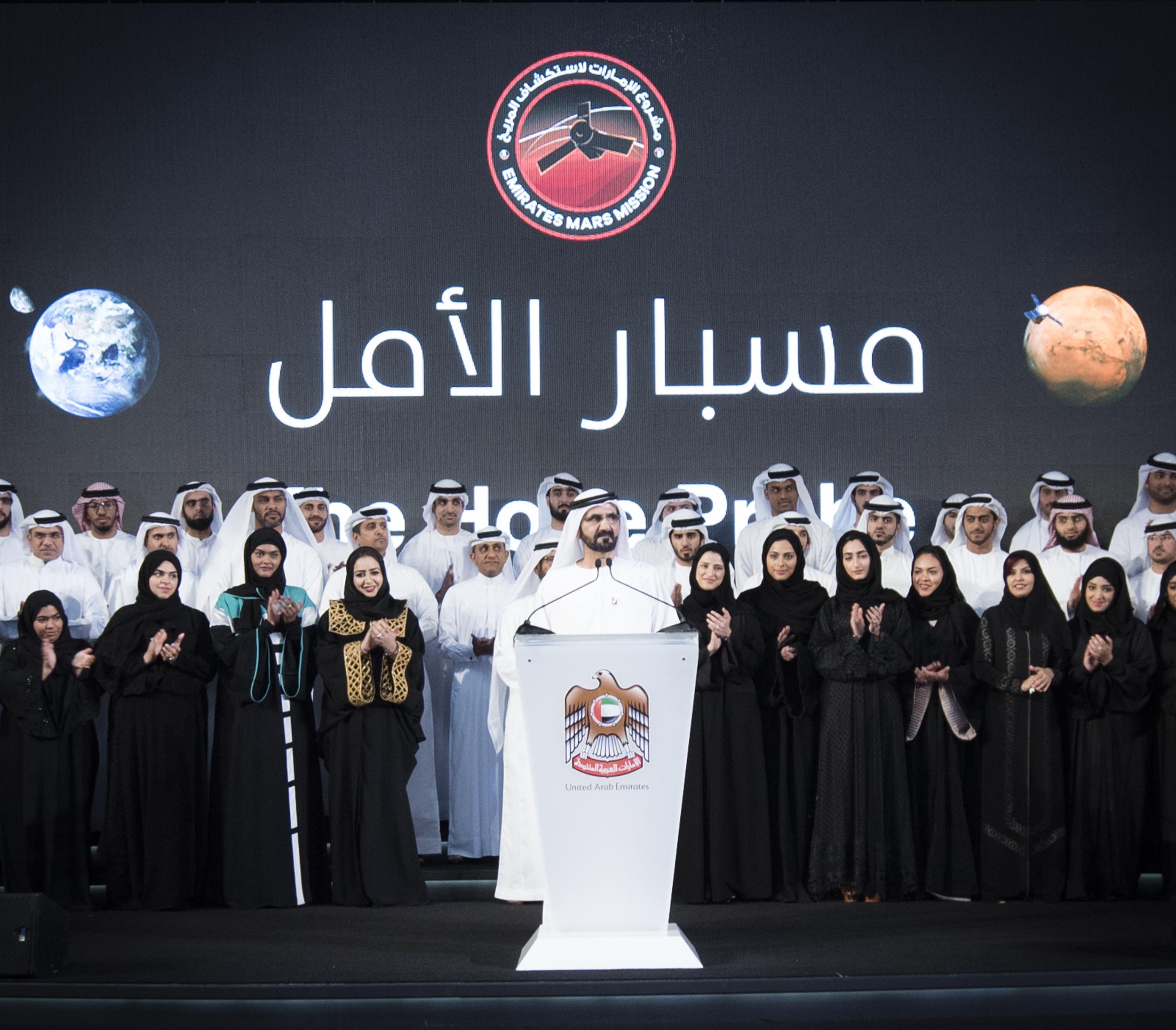 العرب إلى المريخ: نجاح عملية إطلاق مسبار الأمل