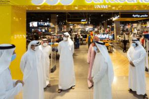 عبر «إنترنت الأشياء» اقتصادية دبي تطلق «التفتيش الذكي»