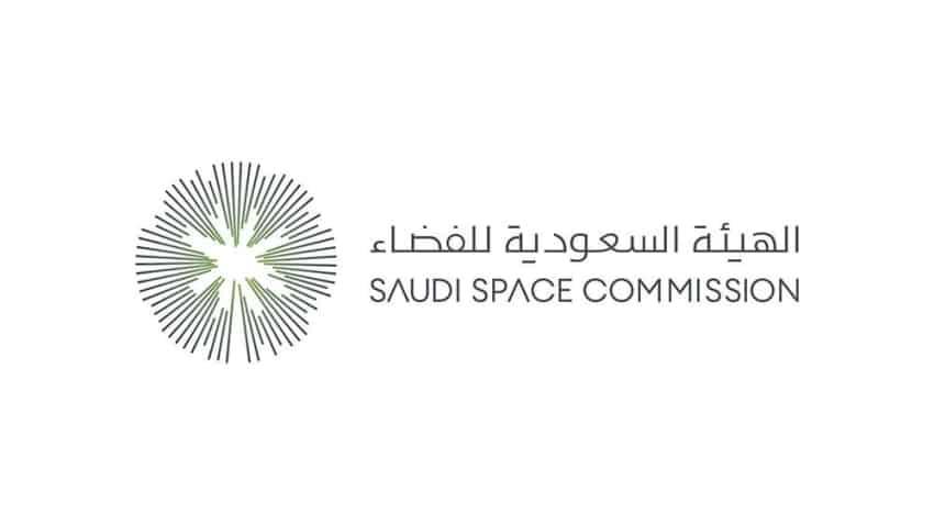 الهيئة السعودية للفضاء تبحث فرص التعاون مع شركة «OHB»
