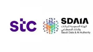 في السعودية: «سدايا» توقع اتفاقيةً لتأسيس بنية تحتية للذكاء الاصطناعي