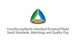 تطبيق «تأكد» السعودي يحصد جائزة أفضل مشروع عربي مبتكَر