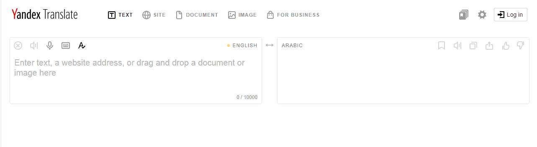 أفضل موقع ترجمة