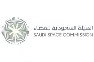 الهيئة السعودية للفضاء تأهل طلاب الثانوية في علوم الفضاء