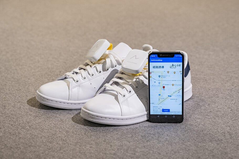 هوندا تطلق حذاء بالـ «GPS» لمساعدة ضعاف البصر على التجول
