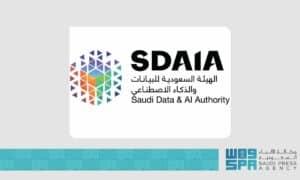 مذكرة تفاهم بين سدايا ومَجمع الملك سلمان لإثراء المحتوى العربي في مجالات الذكاء الاصطناعي